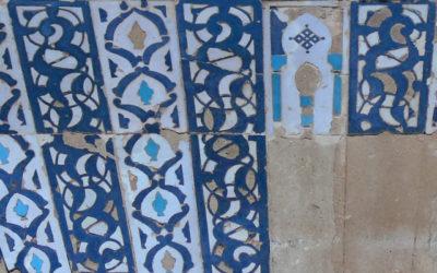 Pieza del mes. Noviembre 2014. Panel decorativo realizado con la técnica de la Incrustación. Palacio del Generalife. Granada.