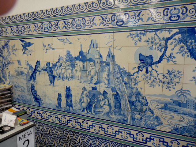 Pieza del mes. Junio 2015. La casa de los Mensaque en Sevilla. Martín Carlos Palomo García.