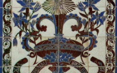 Pieza del mes. Diciembre 2017. El frontal de altar de la Capilla de la Encarnación de la Iglesia-Catedral de Santa María de la Sede de Sevilla. Manuel Pablo Rodríguez Rodríguez.