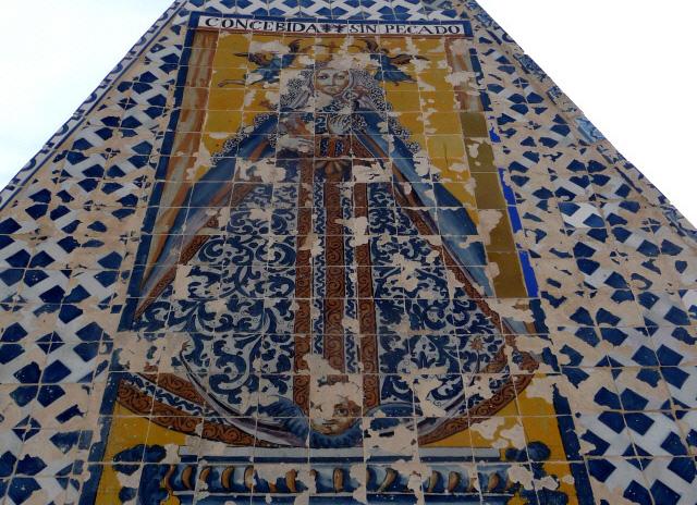 Pieza del mes. Junio 2017. El chapitel cerámico del Santuario de Nuestra Señora de Consolación de Utrera. Sevilla. Jesús Marín García.