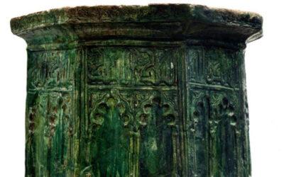 Pieza del mes. Septiembre 2017. Brocal de pozo almohade. Museo Arqueológico de Sevilla. Pilar Lafuente Ibáñez.