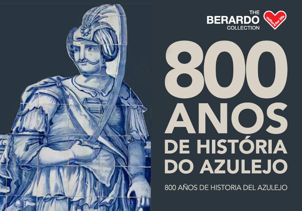 El Museo Berardo Estremoz se inaugura el próximo 25 de Julio.